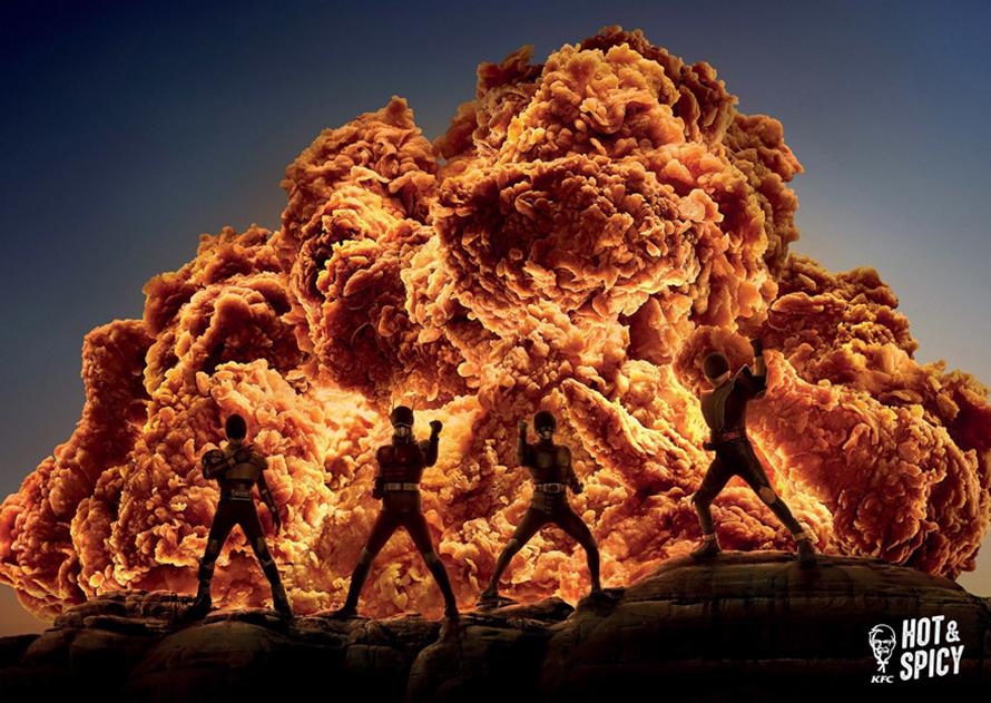 reklama kfc kurczak ogień
