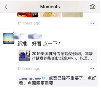 WeChat Time Capsule